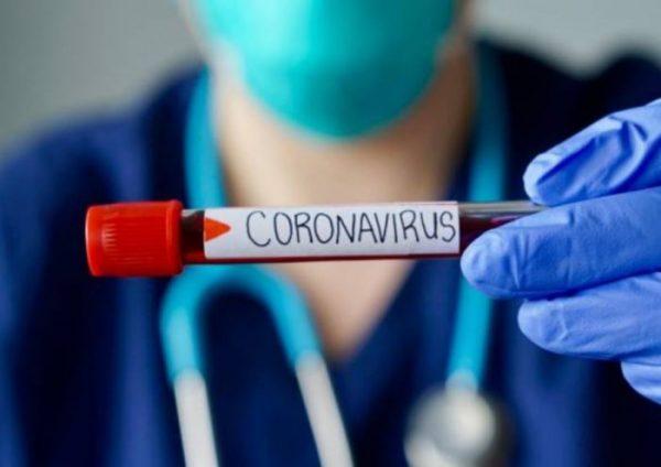 Nuova copertura per Emergenza Coronavirus